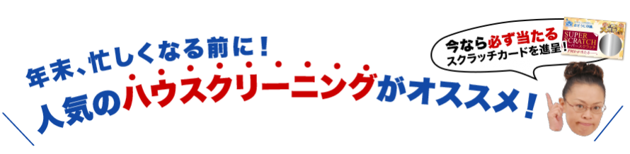 CP_170901a_06